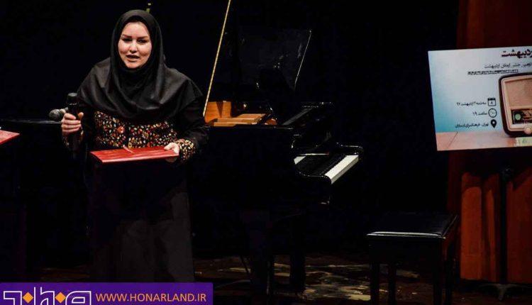 زهرا یساقی