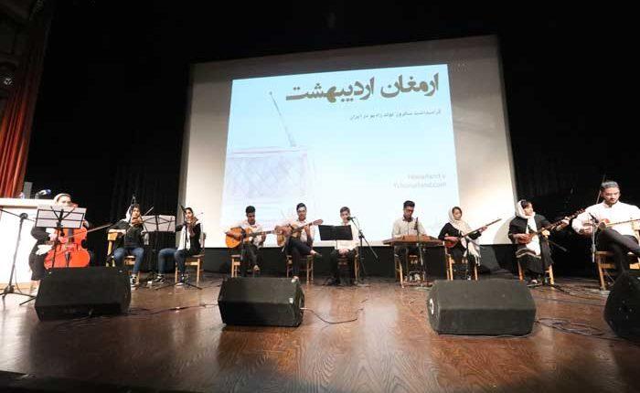جشن تولد رادیو در ایران - ارمغان اردیبهشت 98-اجرای موسیقی سنتی توسط نوجوانان