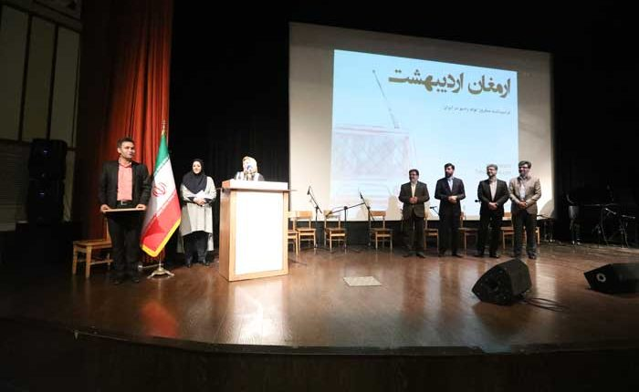 جشن تولد رادیو در ایران - ارمغان اردیبهشت 98